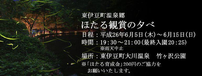 event23_03_2014