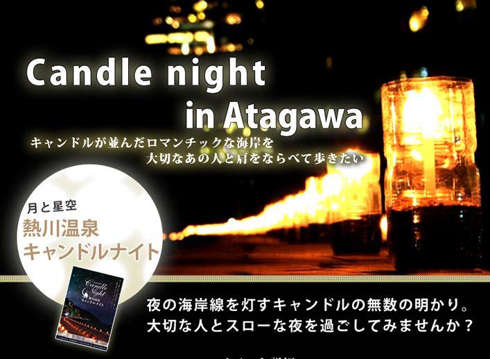 candle2014_12-1