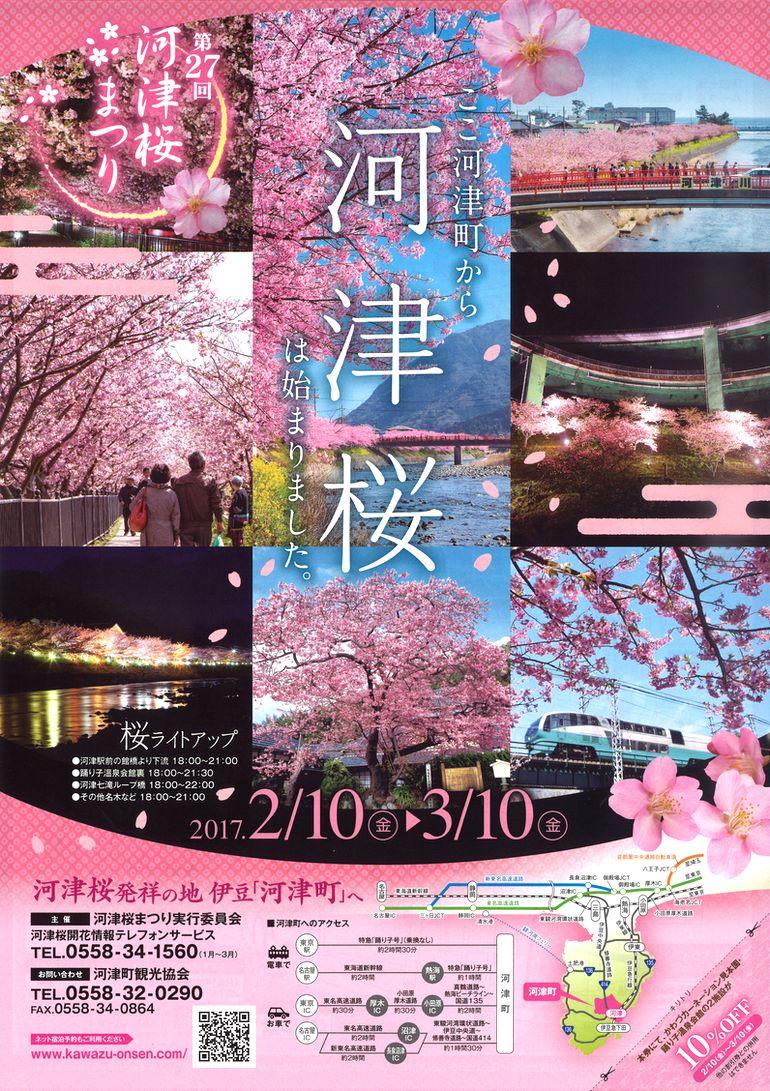 20161209193213_00001